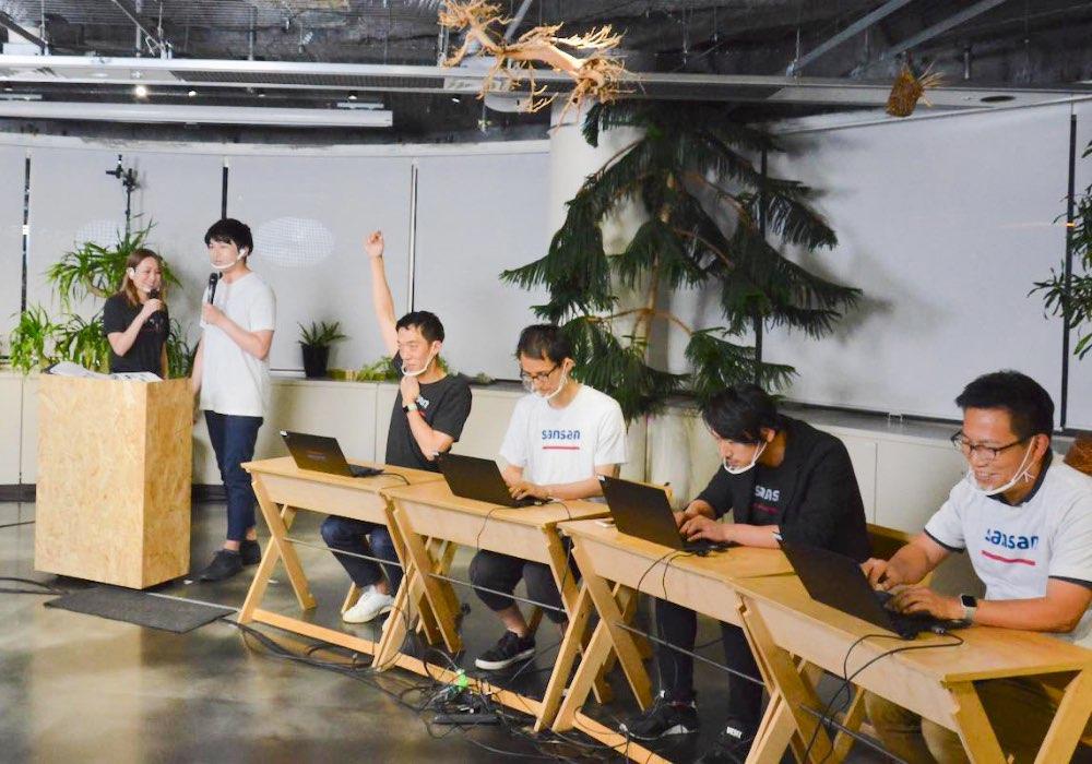 Sansan's Anniversary, Emerging Event Tech: News from Japan (July–Aug 2021)